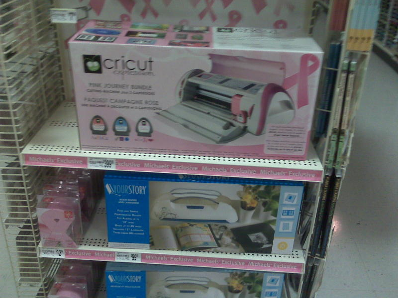 Michaels Cricut Contest Giveaway. Michaels Cricut invites you to participate in their latest Michaels Cricut Contest where they are giveaway Cricut Maker worth $, Cricut Explore Air 2, Cricut Bright Pad and much more.